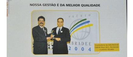 Prêmio ABRADEE